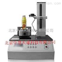 电子碳酸饮料瓶轴偏差测试仪/数显垂直轴偏差测定仪型号:SKB-ZPY-01