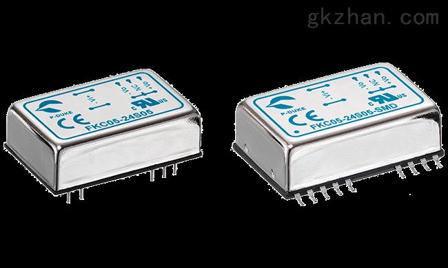 博大小功率电源FKC05-24S33W FKC05-24S15W