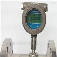 LWGB智能数显柴油流量计