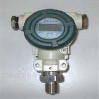 DFL-P壓力傳感器液位變送器