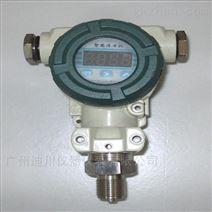 压力传感器液位变送器