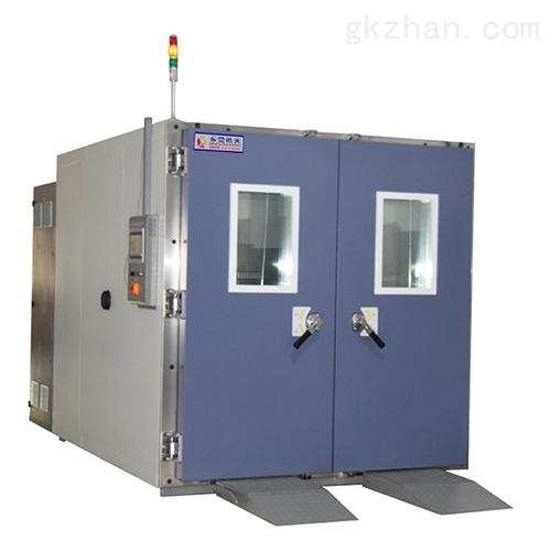 高低温步入式试验箱定制厂家