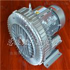 5.5KW制药厂专用高压鼓风机