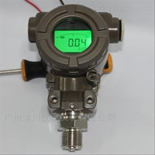 广州恒压供水压力变送器