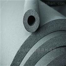 隔热橡塑管_阻燃B1级橡塑保温管品牌厂家