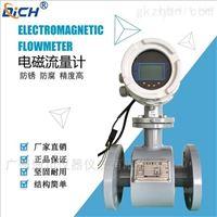 EMFM汙水流量計、江蘇工業汙水流量計 鎮江智能汙水流量計