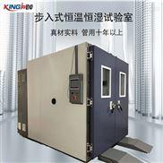 步入式环境湿热老化箱温度检定箱