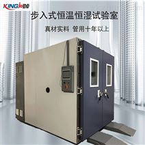 小型高低温试验箱步入室恒温恒湿试验箱干燥箱
