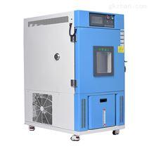 高低温恒定湿热机生产厂商