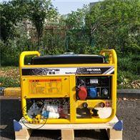 HS190AE190A大型汽油焊机户外专用