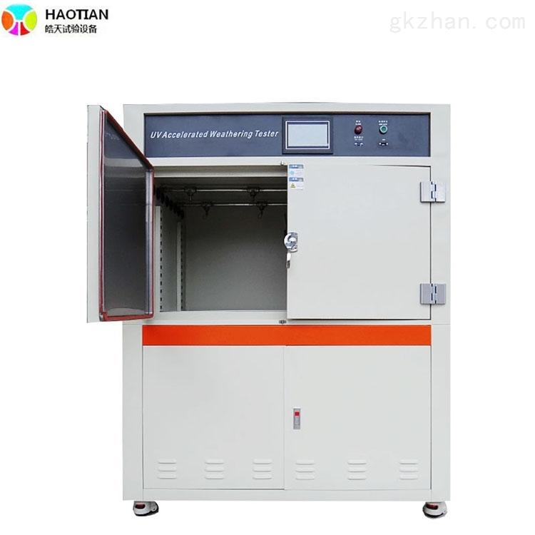 自动循环广州紫外线老化试验箱价格