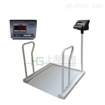 做血透称体重的轮椅电子秤价格