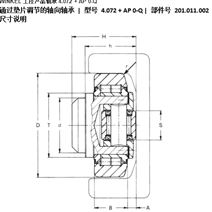 進口 WINKEL軸承4.072 + AP 0-Q 希而科