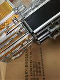 SR1-5-T.05(SF)发动机转速传感器胀查MV-WY-D0-20XLQ25-50V