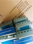 安徽春辉风压变送器C268-4-20MA,SETRAC268
