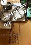 SMS-16,SMS-M16X1转速传感器SMS-12速度传感器