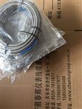 RS9001Y-01-01-05-01有源磁电式转速探头 转速监测