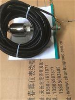 VB-Z9500-2-1、RS9200V-B-01-07-01不锈钢震动探头