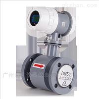 EMFM-40汙水處理流量計