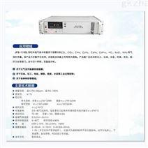 在线气体分析仪 型号:JX07/JFQ-1150L