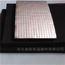 橡塑保温板|橡塑板厂家发货