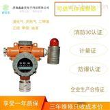 优质原油可燃气体报警器价格