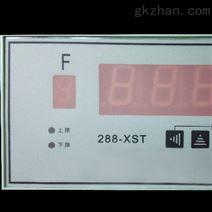 数显温度控制仪 型号:CD26-288-XST