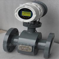 EMFM廣州市政汙水流量計,廣州汙水流量計