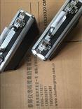C5-7326-1103-058111-01-A70-B03-C01-D02-E10轴向位移传感器