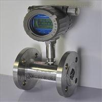 法蘭夾裝式液體渦輪流量計