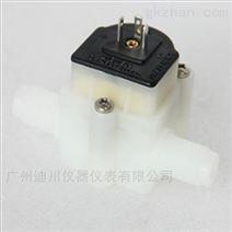 饮水机微型液体流量传感器