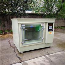塔蘭特二氧化硫試驗箱