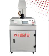 北京熔喷布PEF颗粒效率过滤仪筑起安全防线