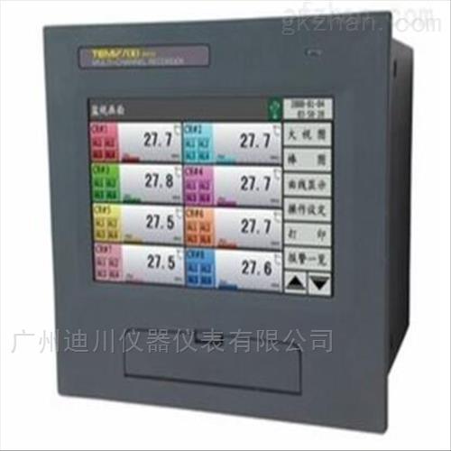 供应 温度 压力 液位 流量计彩色无纸记录仪