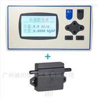 mf4001广东微小口径气体质量流量计