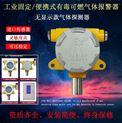 氧浓度超标探测器缺氧氧气报警器