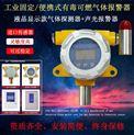 氧气不足浓度检测报警设备气体安全报警器