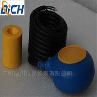 QW-M15-4电缆浮球液位开关