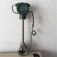 LUGB-65广州蒸汽流量计