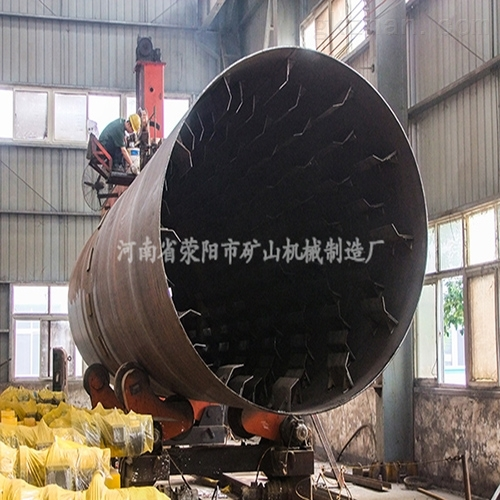 直径2米生石灰消化机设备品质优良