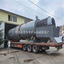 直径1.5米化灰机设备是新一代石灰配消系统