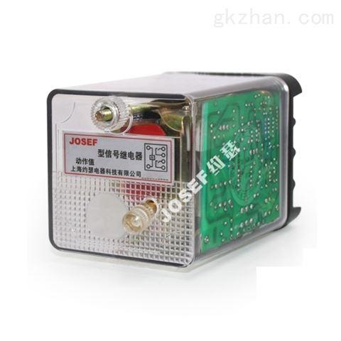 DX-11/48V信号继电器