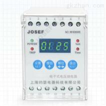 D注册送59短信认证系列数字式电压继电器