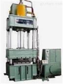 100吨单动薄板拉伸成型液压机
