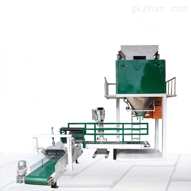 粮食玉米高粱稻谷半自动阀口包装机