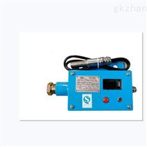 Z供矿用本安型红外温度传感器 有煤安证