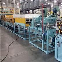 物流周转箱塑料蜂窝板设备/生产线