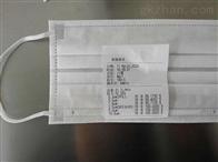 北京口罩细菌过滤效率BFE测试仪自动采集