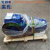 紫光SC97斜齿轮涡轮减速机