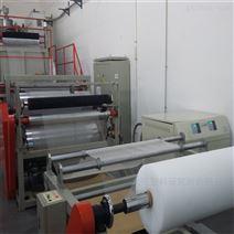 海水淡化水过滤塑料过滤网设备/生产线